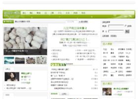 blog.jnnc.com