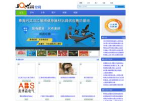blog.jqw.com