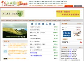 blog.jxcn.cn