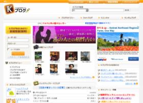 blog.k-plaza.com