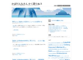 blog.kabadna.com