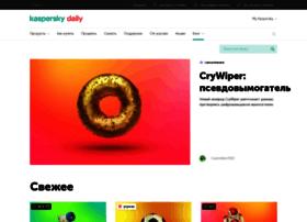 blog.kaspersky.ru