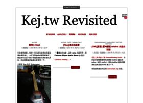 blog.kej.tw