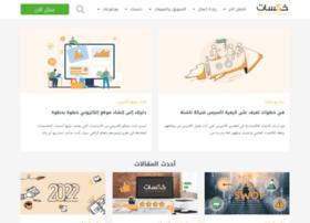 blog.khamsat.com