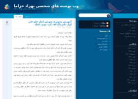 blog.khazama.com