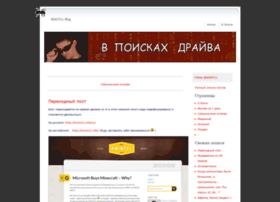 blog.kmint21.com