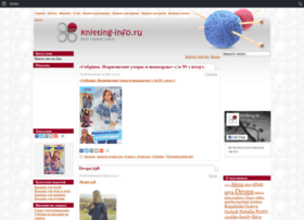 blog.knitting-info.ru