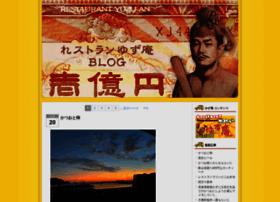 blog.kochi-yuzuan.com
