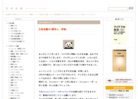 blog.kokokukaigi.com