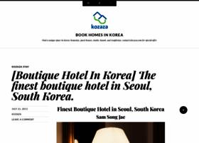 blog.kozaza.com