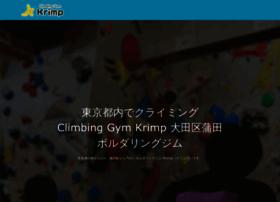 blog.krimp.jp