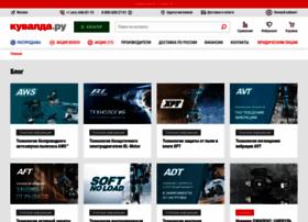 blog.kuvalda.ru