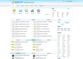 blog.lcxw.cn