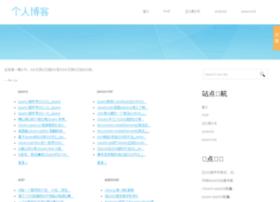 blog.leeio.com