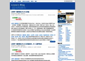 blog.licess.com