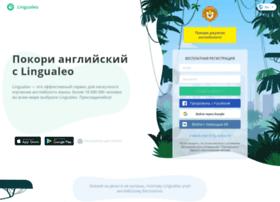 blog.lingualeo.ru