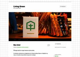 blog.livingreen.gr