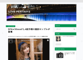 blog.lovepenta.xyz