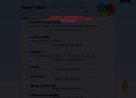 blog.lu
