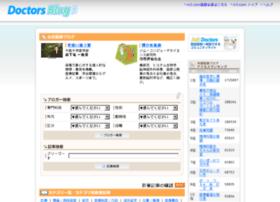 blog.m3.com