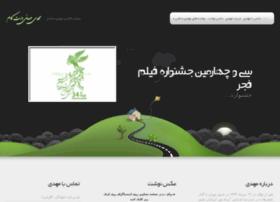 blog.mahdisaemi.com