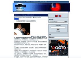 blog.markettaiwan.com.tw