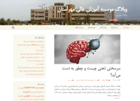 blog.mehrastan.ac.ir