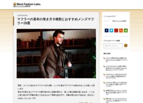 blog.mens-fashion-labo.com