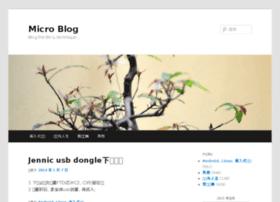 blog.micro-studios.com