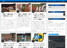 blog.mitsuto.com