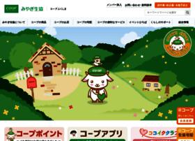 blog.miyagi.coop