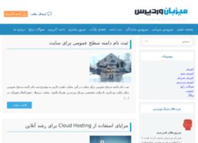 blog.mizbanwp.com