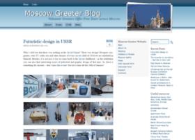 blog.moscowgreeter.ru