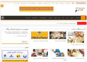 blog.msharj.com
