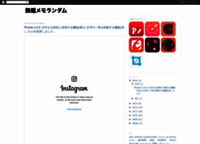 blog.mudaimemo.com