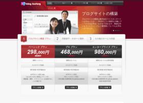 blog.my-standard.co.jp