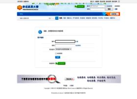 blog.n3.com.cn