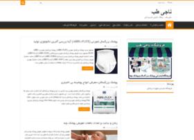 blog.najiteb.com