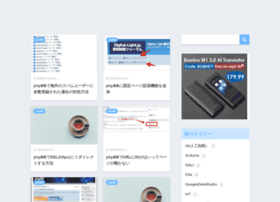 blog.nakachon.com