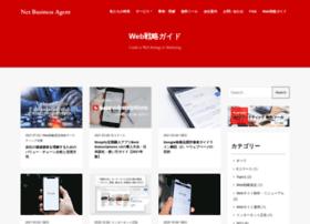 blog.nb-a.jp