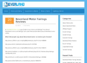 blog.neverland-motor.com