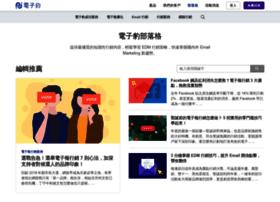 blog.newsleopard.com