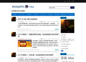 blog.ninja911.com