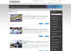 blog.nissan-global.com