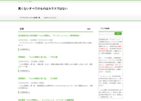blog.node.ws