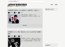 blog.noramasa.com