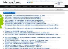 blog.novini.mk