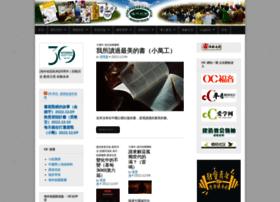 blog.oc.org