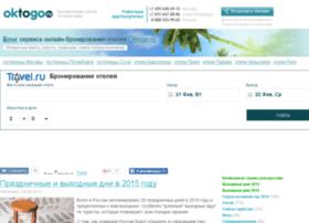 blog.oktogo.ru