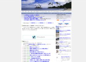 blog.ontheroad.jp